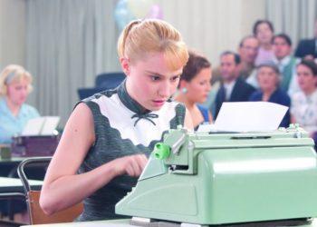 Как научиться печатать вслепую