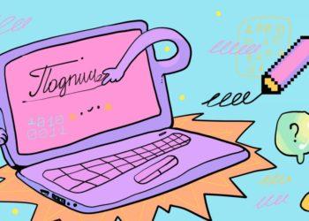 Кому нужна электронная подпись и как её получить