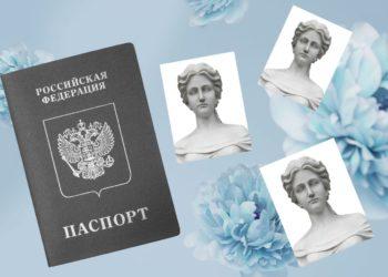 Помогите: как сделать нормальное фото на паспорт?